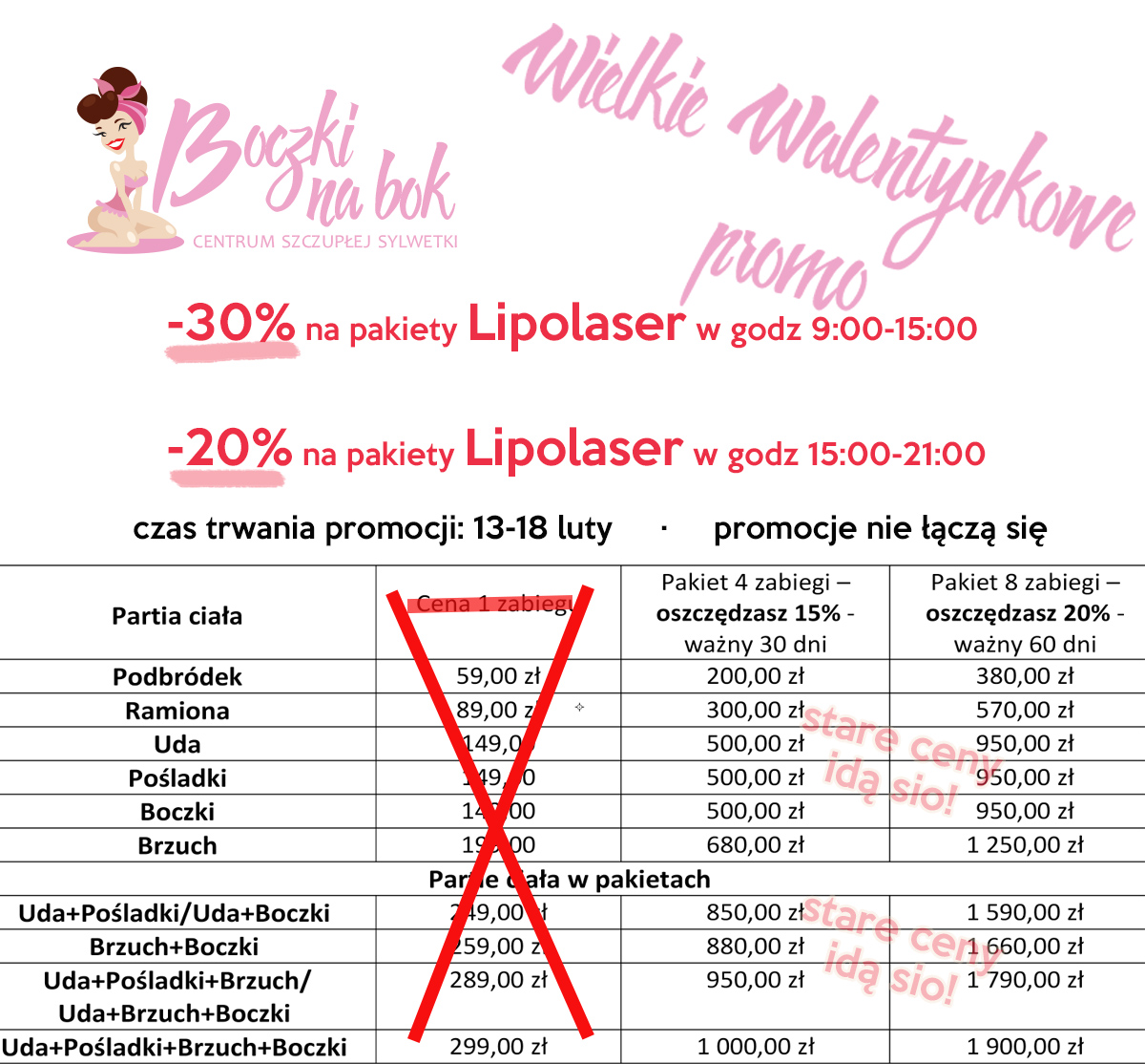 promo-lp24